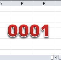 エクセルで数字の頭をゼロ埋め