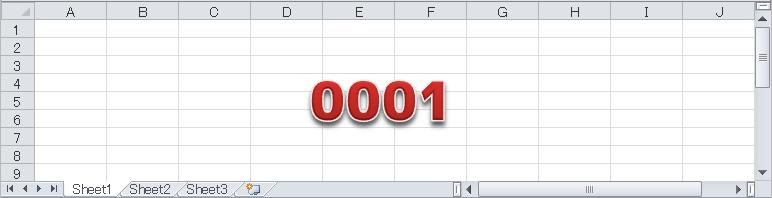 Excelで数字の頭を0埋め